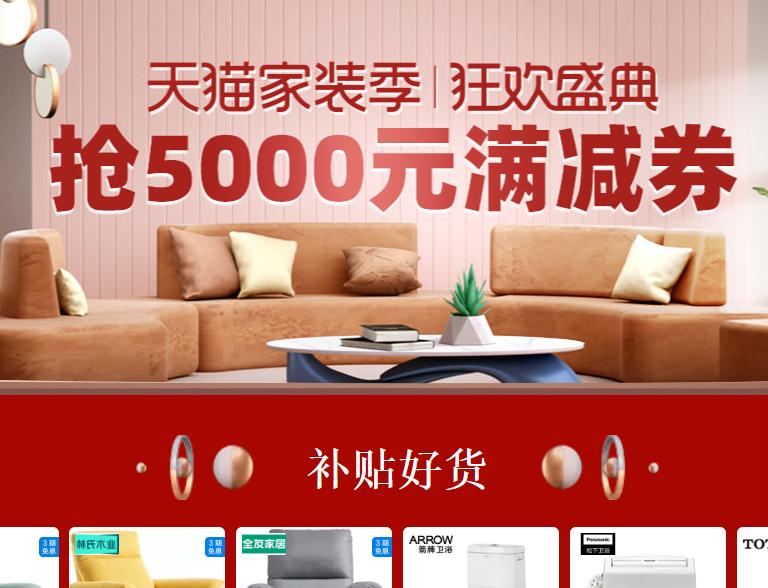 Cung cấp dịch vụ ship hàng taobao cho khách mua lẻ